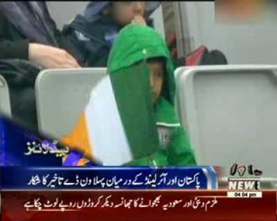 Waqtnews Headlines 04:00 AM 18 August 2016