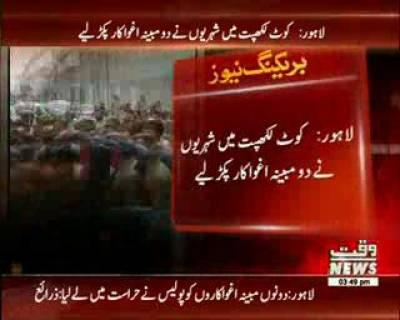 لاہور: کوٹ لکھپت میں شہریوں نے دو مبینہ اغوا کار پکڑ لیے