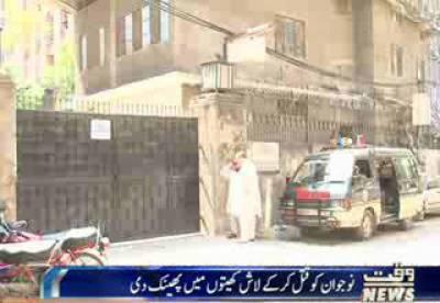 لاہور کے علاقے ہنجروال میں نامعلوم افراد نے فائرنگ کرکے27سالہ نوجوان کو قتل کردیا