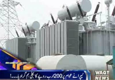 Waqtnews Headlines 11:00 PM 19 August 2016