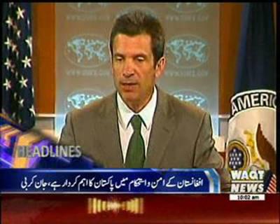 Waqtnews Headlines10:00 AM 19 August 2016