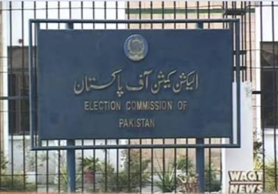 الیکشن کمیشن نےانتخابی فہرستوں کی معلومات اور شکایات کےازالے کے لیے تمام صوبائی،،ریجنل اور ضلعی دفاتر کل بھی کھلے رکھنےکااعلان کردیا