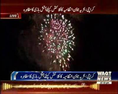 بحریہ ٹاؤن کراچی میں انتظامیہ کی جانب شاندار آتش بازی کا مظاہرہ