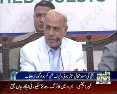 governer punjab adresses in karachi confrence