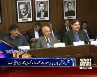Waqtnews Headlines 02:00 AM 20 August 2016
