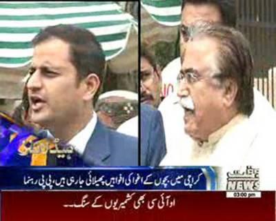 Waqtnews Headlines 03:00 PM 20 August 2016