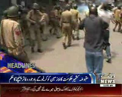 Waqtnews Headlines 11:00 AM 20 August 2016
