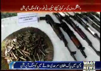 پاک فوج کا دہشت گردوں کی سرکوبی کیلئے کومبک آپریشن پورے زور سے جاری ہے