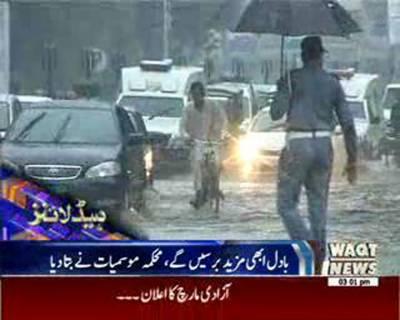 Waqtnews Headlines 03:00 PM 25 August 2016