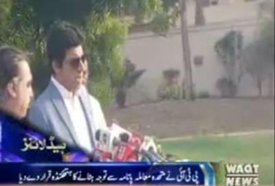 Waqtnews Headlines 07:00 PM 25 August 2016