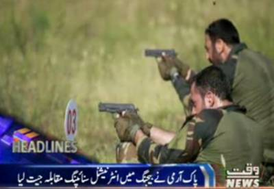 Waqtnews Headlines 08:00 PM 25 August 2016