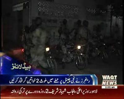 Waqtnews Headlines 11:00 AM 25 August 2016