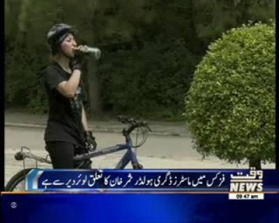 پاکستانی خاتون ثمر خان نہ صرف پاکستان بلکہ عالمی سطح پر خواتین کے لیے باعث فخر ہے