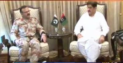 وزیر اعلی سندھ سے ڈی جی رینجرز میجر جنرل بلال اکبر نے ملاقات کی اور شہر کی امن و امان کی صورت حال پر تبادلہ خیال کیا