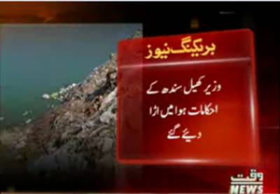 وزیر کھیل سندھ کے احکامات کو ہوا میں اڑا دیا گیا، گھوٹکی میں سپورٹس اسٹیڈیم سے پانی نہ نکالا جا سکا