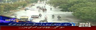 Waqtnews Headlines 03:00 PM 27 August 2016