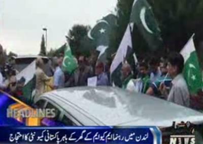 Waqtnews Headlines 07:00 PM 27 August 2016
