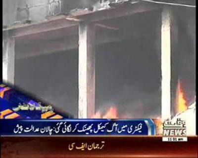 Waqtnews Headlines 11:00 AM 27 August 2016