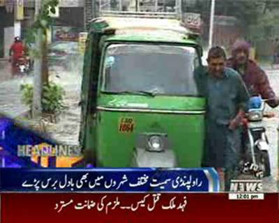 Waqtnews Headlines 12:00 PM 27 August 2016