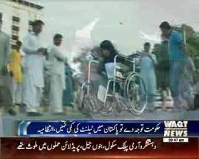 جشن آزادی کی مناسبت سے ویل چیئر منی میراتھون ریس کا انعقاد کیا گیا