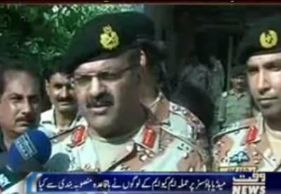 ڈی جی رینجرز سندھ کا کہنا ہےکہ کراچی میں بائیس اگست کو میڈیا ہاؤسز پرحملہ ایم کیوایم کےلوگوں نےباقاعدہ منصوبہ بندی سےکیا