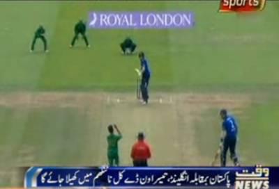 پاکستان اور انگلینڈ کے درمیان تیسرا ون ڈے کل ناٹنگھم میں کھیلا جائے گا