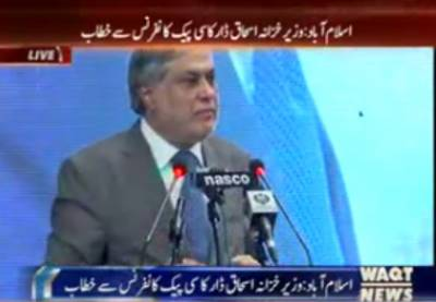 Ishaq Dar Addressing to Conservative Political Action Conference