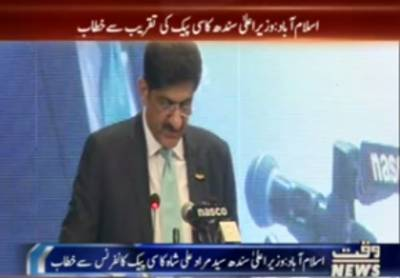 syed murad ali shah Addressing to Conservative Political Action Conference
