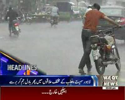 Waqtnews Headlines 03:00 PM 29 August 2016