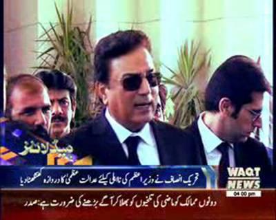 Waqtnews Headlines 04:00 PM 29 August 2016