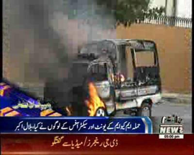 Waqtnews Headlines 05:00 PM 29 August 2016