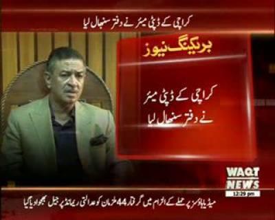 کراچی کے ڈپٹی میئر نے دفتر سنبھال لیا