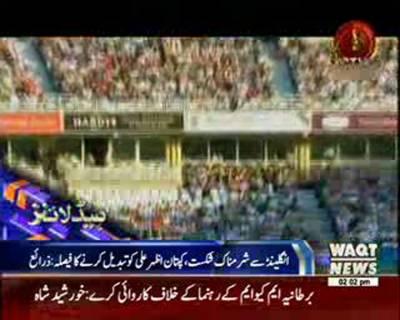 Waqtnews Headlines 02:00 PM 31 August 2016