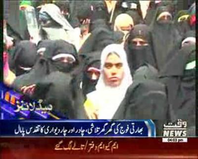 Waqtnews Headlines 04:00 PM 31 August 2016