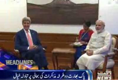 Waqtnews Headlines 10:00 PM 31 August 2016