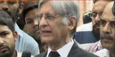 پیپلزپارٹی نے تحریک انصاف کےاحتساب مارچ میں احتجاج میں شرکت کااعلان کردی