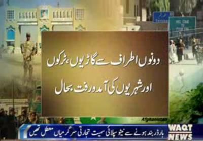 پاکستان اورافغانستان کے درمیان کامیاب مذاکرات کے بعد چمن پر باب دوستی آمد ورفت کیلئے کھول دیا گیا