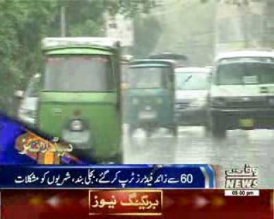 Waqtnews Headlines 05:00 PM 1 September 2016