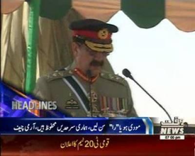 Waqtnews Headlines 07:00 PM 01 September 2016