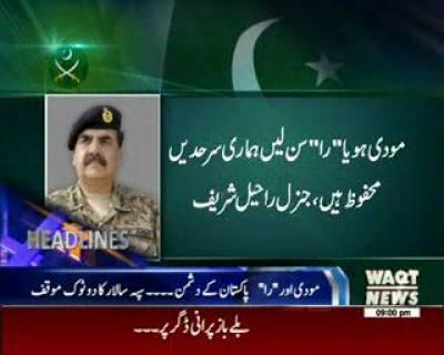 Waqtnews Headlines 09:00 PM 01 September 2016