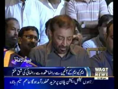 Waqtnews Headlines 11:00 PM 01 September 2016