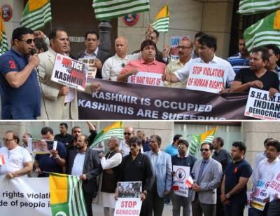 فرانس کے دارالحکومت میں پیرس میں کشمیری اور پاکستانی کمیونٹی کا انڈین سفارت خانے کے سامنے بھر پور احتجاجی مظاہرہ ,انڈین سفیر کا احتجاجی یادداشت وصول کرنے سے انکار