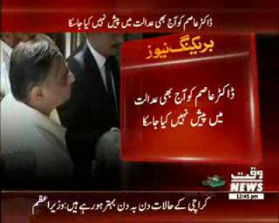 Doctor Asim was not present in Court