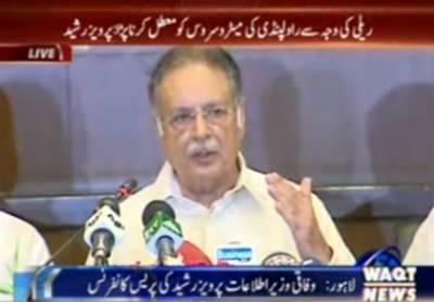 Lahore:Pervez Rasheed Press Conference