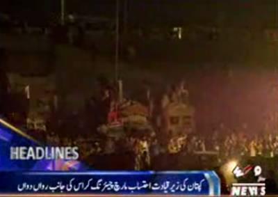 Waqtnews Headlines 07:00 PM 03 September 2016