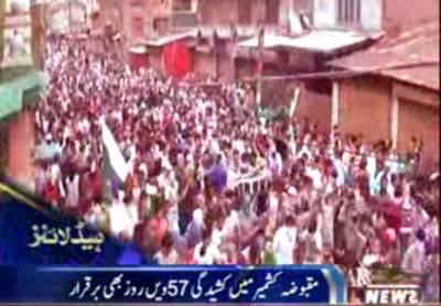 Waqtnews Headlines 09:00 PM 03 September 2016