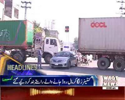 Waqtnews Headlines 10:00 AM 03 September 2016