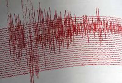 ماہرین نے دعویٰ کیاہے کہ بر اعظم امریکہ میں تباہ کن زلزلہ آنے والا ہے