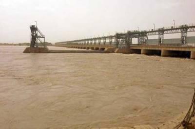 فلڈ فورکاسٹنگ ڈویژن کے مطابق تربیلا ڈیم میں پانی کی سطح پندرہ سو تینتالیس اعشاریہ ایک آٹھ فٹ ریکارڈ کی گئی ہے