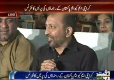 Karachi:Farooq Sattar Press Conference